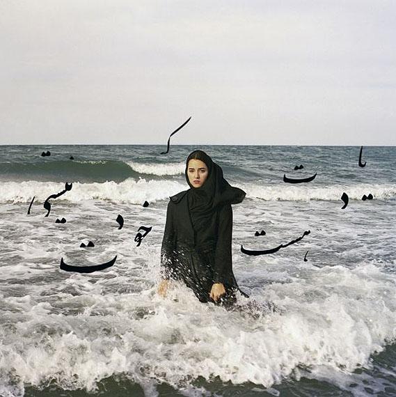 Newsha Tavakolian, Listen (album covers), 201031.5 x 31.5Newsha TavakolianExposant/ exhibitor : East Wing