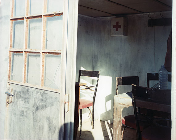 Guido Guidi: Canuzzo, 1989Inkjet-Print on archival paper42 x 59 cm, edition of 10 plus 3 AP'sSigned and numberedPrice: CHF 1,800.00, excluding shipping cost