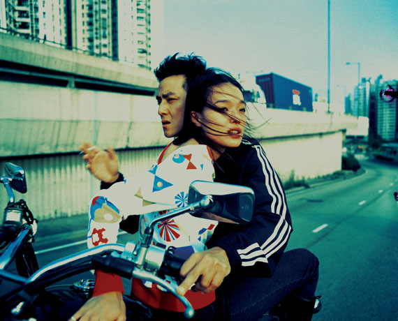 Shu Qi and Daniel for i-D, 2001 © Wing Shya