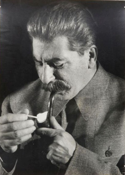 M.V. Alpert. The portrait of Stalin. 1930s