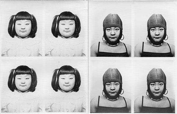 Tomoko Sawada, ID400, 1998 (detail). Courtesy of the artist and MEM, Tokyo. © Tomoko Sawada