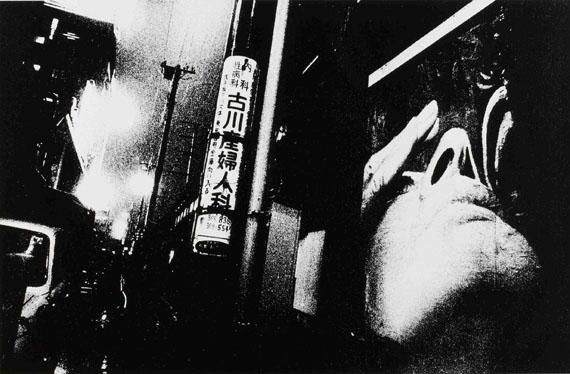 KARIUDO (Hunter), 1972/2013 © Daido Moriyama
