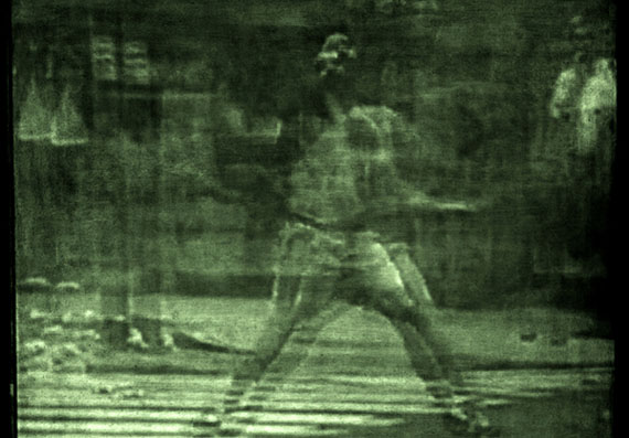 "Hugo Aveta ""Untitled #7 - Ritmos primarios, la subversiòn del alma"", 2013"
