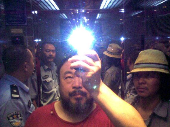 Ai WeiweiIllumination, 2014Digital Lambda Print mounted on Aluminium126 x 168 cmEd. 8/40
