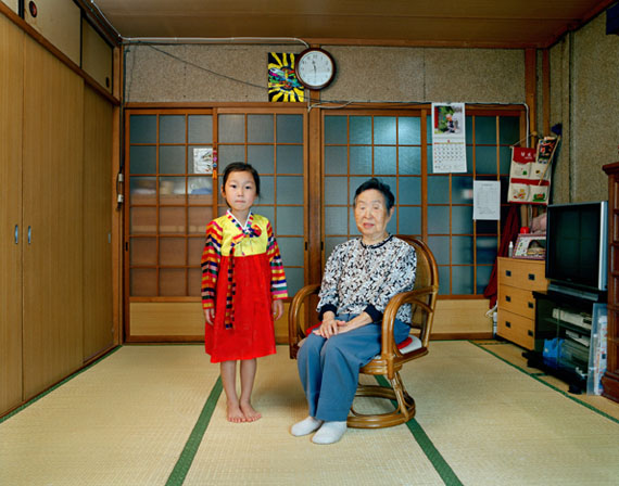 Kim InsookGreat-grandmother and I (from the series SAIESEO: between two Koreas and Japan)2008Digital C print118 x 150 cm