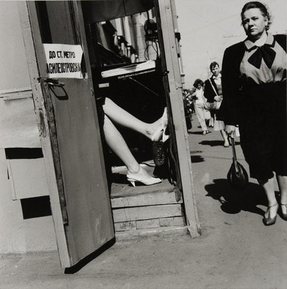 Maria Snigirevskaya. Legs, 1993