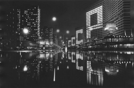 Igor Zotin. Kalininsky prospect. Illumination, 1979