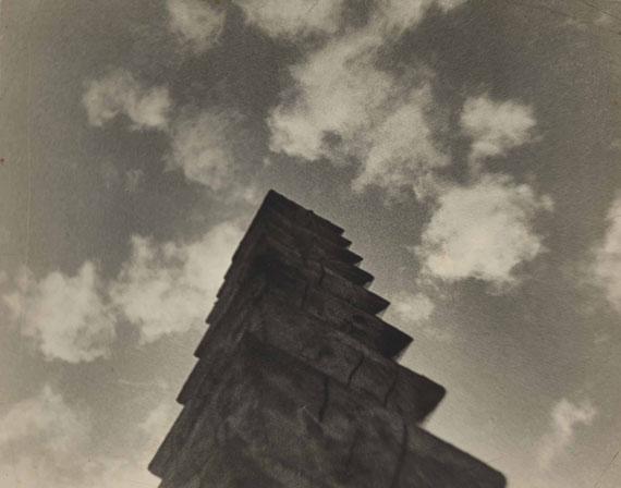 Lot 62CONSTANTIN BRANCUSI (1876-1957)La colonne sans fin, vers 1926-1927€150,000–200,000