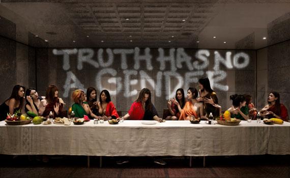 jesus prostituierte welche stellung ist die beste