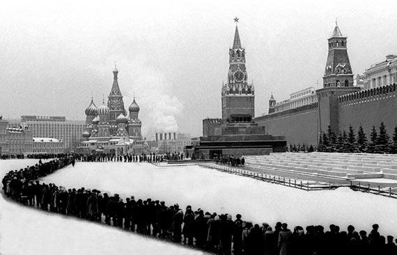 Boris Kaufman. Red Square, January 22, 1974