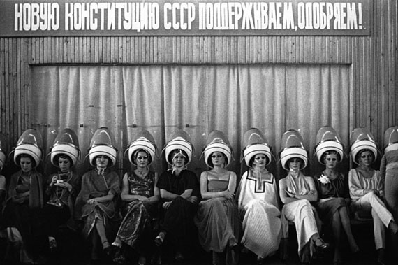 Igor Gavrilov. Hairdressing competition in Moscow, 1957