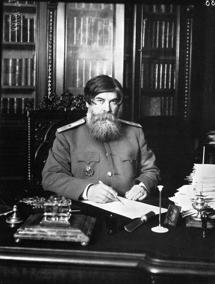 Karl Bulla. Portrait of Vladimir Mikhailovich Bekhterev, 1900s