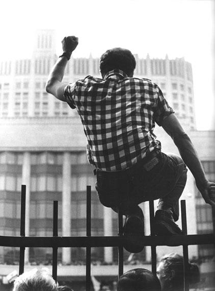 Mikhail Dashevsky. Free Russia!, 1991