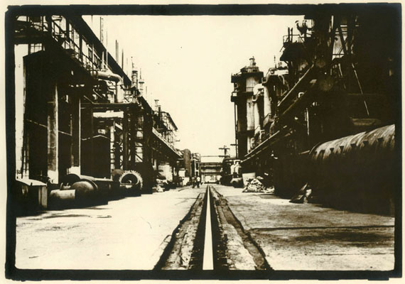 Pavel Glebov. Factory, 1981