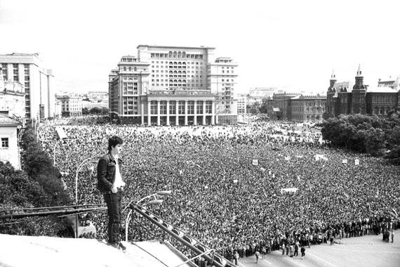 Yuri Borisov. Moscow. August 1991, 1991