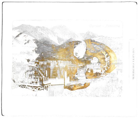 Carrara Ruse, 2014, Framed Ultrachrome K3 Pigment Inkjet Print © f&d cartier