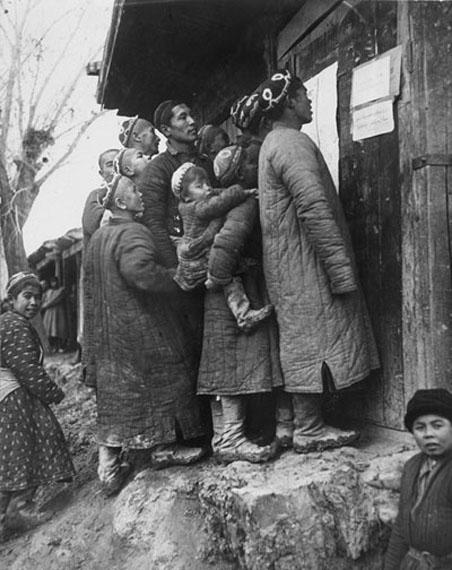 Georgi Zelma. Decree on Land, Uzbekistan, 1924