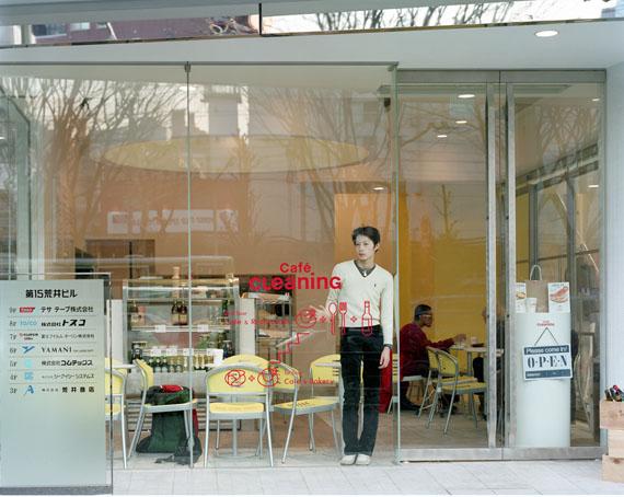 """Nikolaus Geyer: aus der Serie """"Die japanische Haut – Betrachtungen einer Oberfläche"""", 1999/2000"""