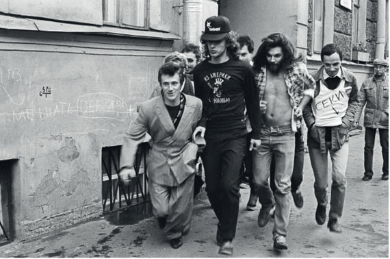 """On the Verge of Freedom Filming the Aukzion rock band performance """"Money is a Paper Matter"""", Leningrad. 1986. © Dmitry Konradt, Courtesy White Space Gallery London"""