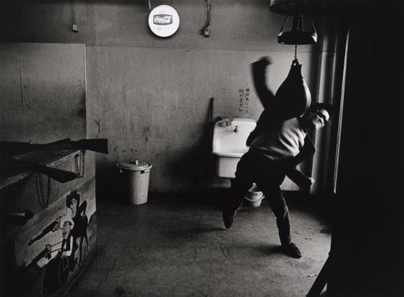 Tōmatsu Shōmei, Editor, Takuma Nakahira, Shinjuku, Tokyo, 1964 © TōmatsuShōmei–INTERFACE/ Collection of The Art Institute of Chicago