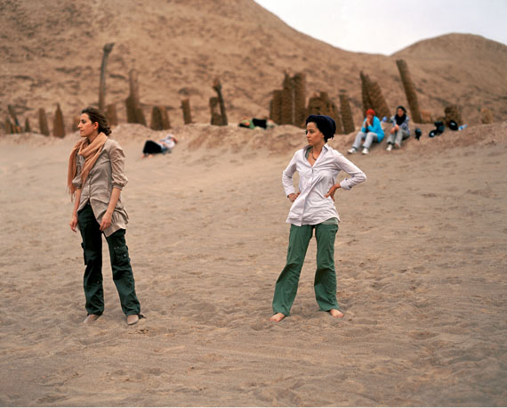 Behnam Sadighi aus der Serie: Holidays, 2010-2012