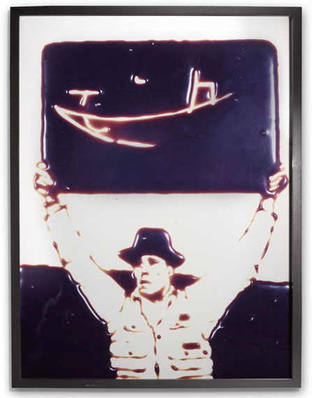 Lot 104