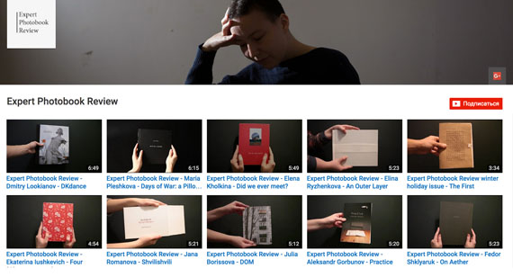 Video block: FLIP Photobook Award
