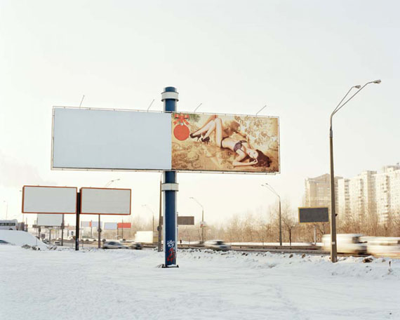 Publicité #1 (Advertisement #1), from the series Ekaterina, 2012 © Romain Mader / ECAL