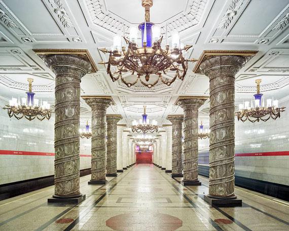 David Burdeny, Atovo Metro Station, St. Petersburg, 2014
