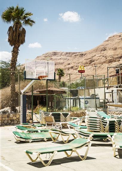 Daniel Woeller: Dead Sea McDonalds