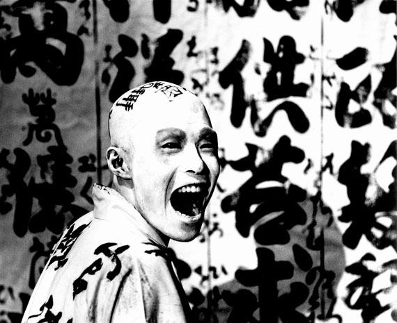 Maria Austria | Szene aus »Mojin Shokan« vom Tenjo Sajiki-TheaterTokio, Mickery Theater, Amsterdam 1973© Maria Austria / Maria Austria Instituut