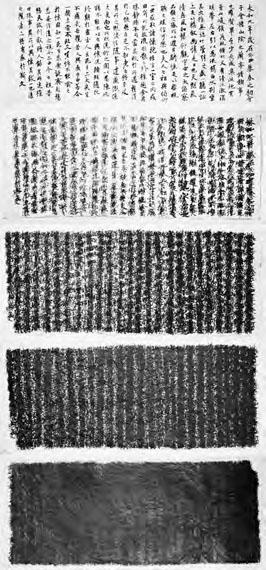 Copying the Orchid Pavilion Preface 1000 Times1990–95Five photographs, 150 x 75 cm each© Qiu Zhijie