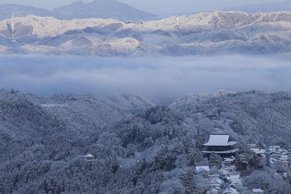 Zaōdō-Halle © FUJITSUKA Mitsumasa
