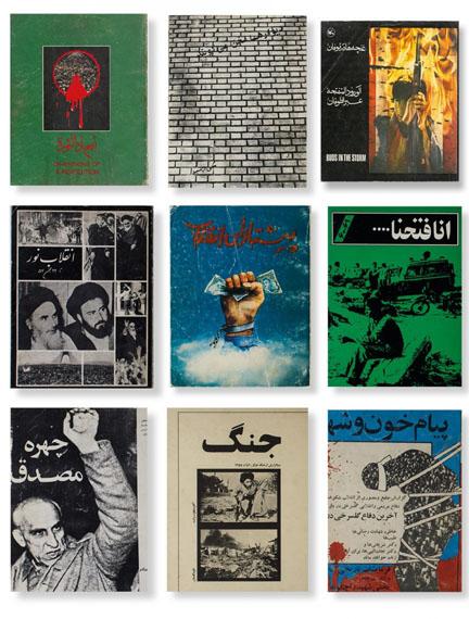 Enghelab street, a revolution through books, Iran 1979-198