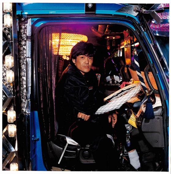 Masaru TatsukiMisakimaru, driver Mr.Tsuchiya behind the wheel, Chiba, 2005, 2005 - 2019C-print 60.0 × 60.0 Size (cm)© Masaru Tatsuki, Courtesy Gallery Side 2
