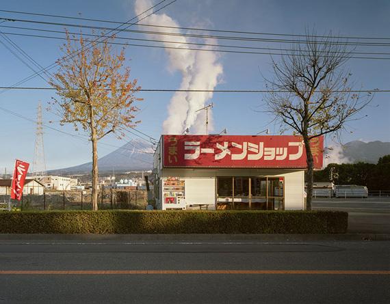 Shin-Fuji (Diner) 2005 © John Riddy