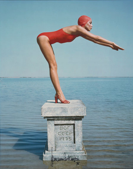 NORMAN PARKINSON (1913-1990)