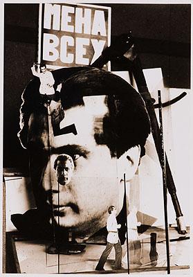 Alexander Rodtschenko Räumliche Fotocollage »MENA WSECH«, 1924. aus: Alexander Rodtschenko Photographien und Photocollagen 24 Abzüge Silbergelatine Baryt vom Originalnegativ 43 x 33 cm bzw. 33 x 43 cm © VG Bild-Kunst 2010/ Verlag der Kunst Dresden 1979