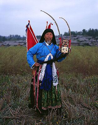 © ZENG Han, Landplay #01 (2006)