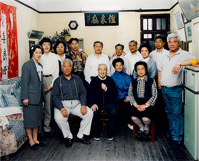 Lot 124Thomas StruthThe Ma Family, Shanghai, 1996C-type print, number 2 in an edition of 10, image 84 x 104cmEstimate £12,000-18,000