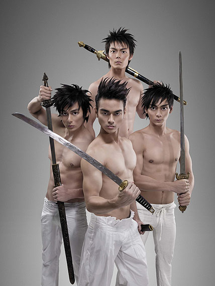 Anderson & Low, Untitled (The Four Swordsmen), 2009, Manga Dreams, courtesy of Hamiltons Gallery