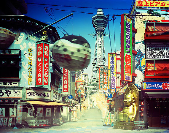 "KEN KITANOTower of Tsutenkaku, Osaka, Morning to Evening, from the series ""One Day""2008 lambda print, ed. 5 103,8 x 131,4 cm"
