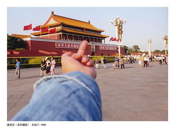 Ai WeiweiStudy of Perspective – Tiananmen (Perspektivische Studie – Platz des himmlischen Friedens), 1995-2003© Ai Weiwei