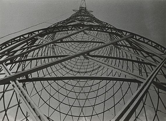 Alexander Rodchenko Shukhov Tower, 1929Gelatin-silver print, Vintage print 21,6 x 29,5 cmPrivate collection © Rodchenko's Archive / 2011, ProLitteris, Zurich