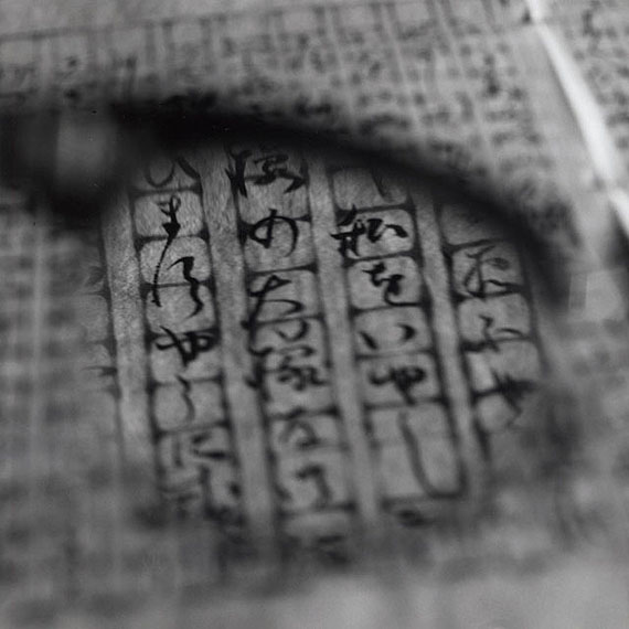 Tomoko Yoneda, Tanizaki's Glasses - Viewing a Letter to Matsuko, 1999 © Courtesy Shugoarts, Tokyo
