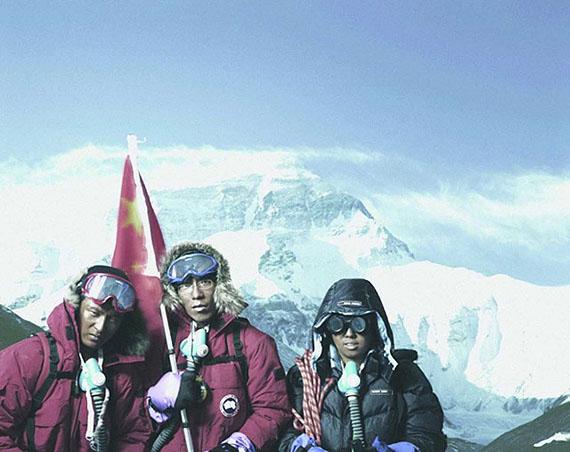 Zhen XuSummit of the Mount Everest 2005© Zhen Xu