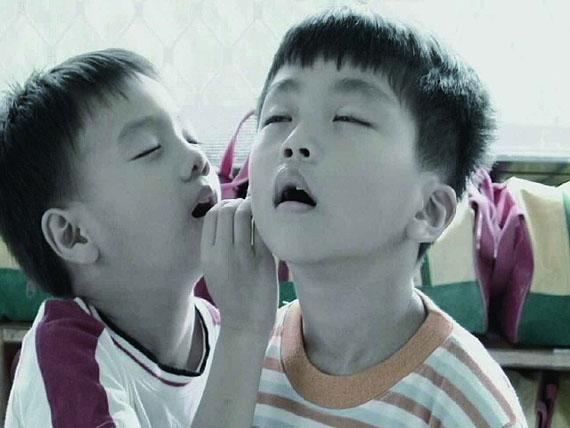 Yu-Chin Tseng, 2004-2005