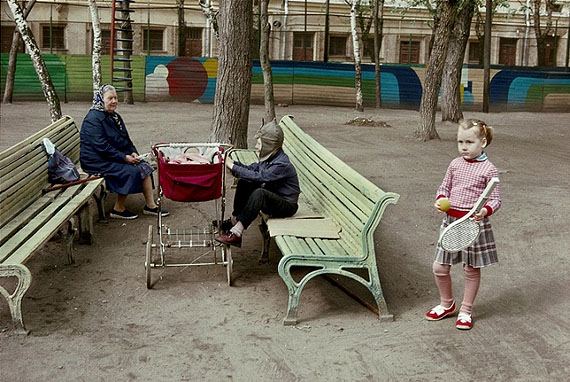 HARRY GRUYAERT USSR. Russia. Moscow. 1989. © HARRY GRUYAERT/MAGNUM PHOTOSCENTRAL EXHIBITION HALL MANEGE