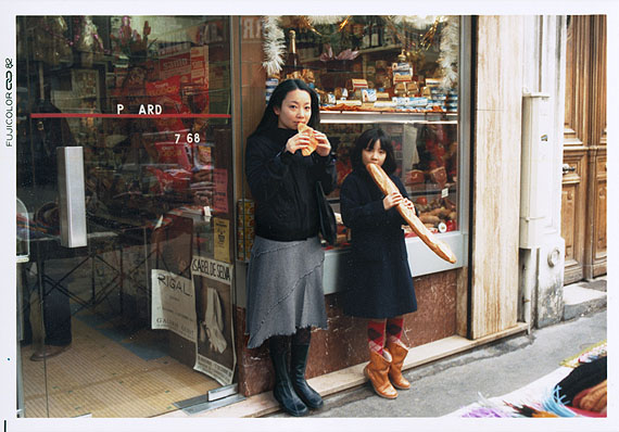 Imagine Finding Me© Chino Otsuka1982 and 2005, Paris, France
