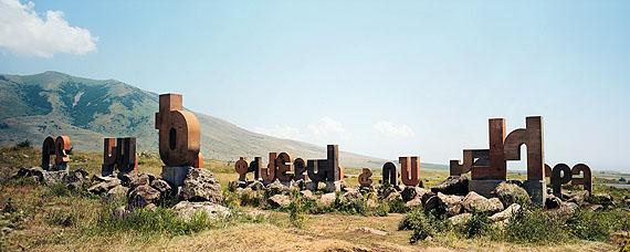 Wim Wenders, Armenian Alphabet, Armenia, 2008 © Wim Wenders
